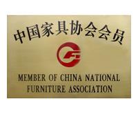 中国必威体育备用网址协会会员